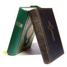Het evangelie naar Houssein